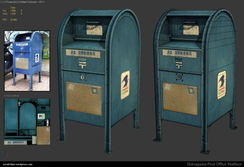 mailbox_japan.jpg